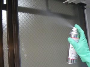 賃貸物件消毒サービス|京都市スライダー2