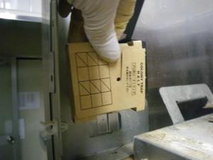 老人介護施設のゴキブリ駆除 宇治市 イメージ