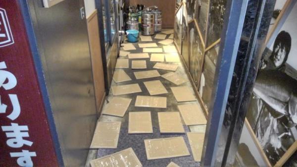 飲食店のネズミ駆除|大阪市北区スライダー2