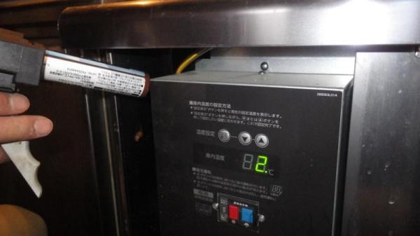 飲食店のゴキブリ防除|京都市東山区スライダー2