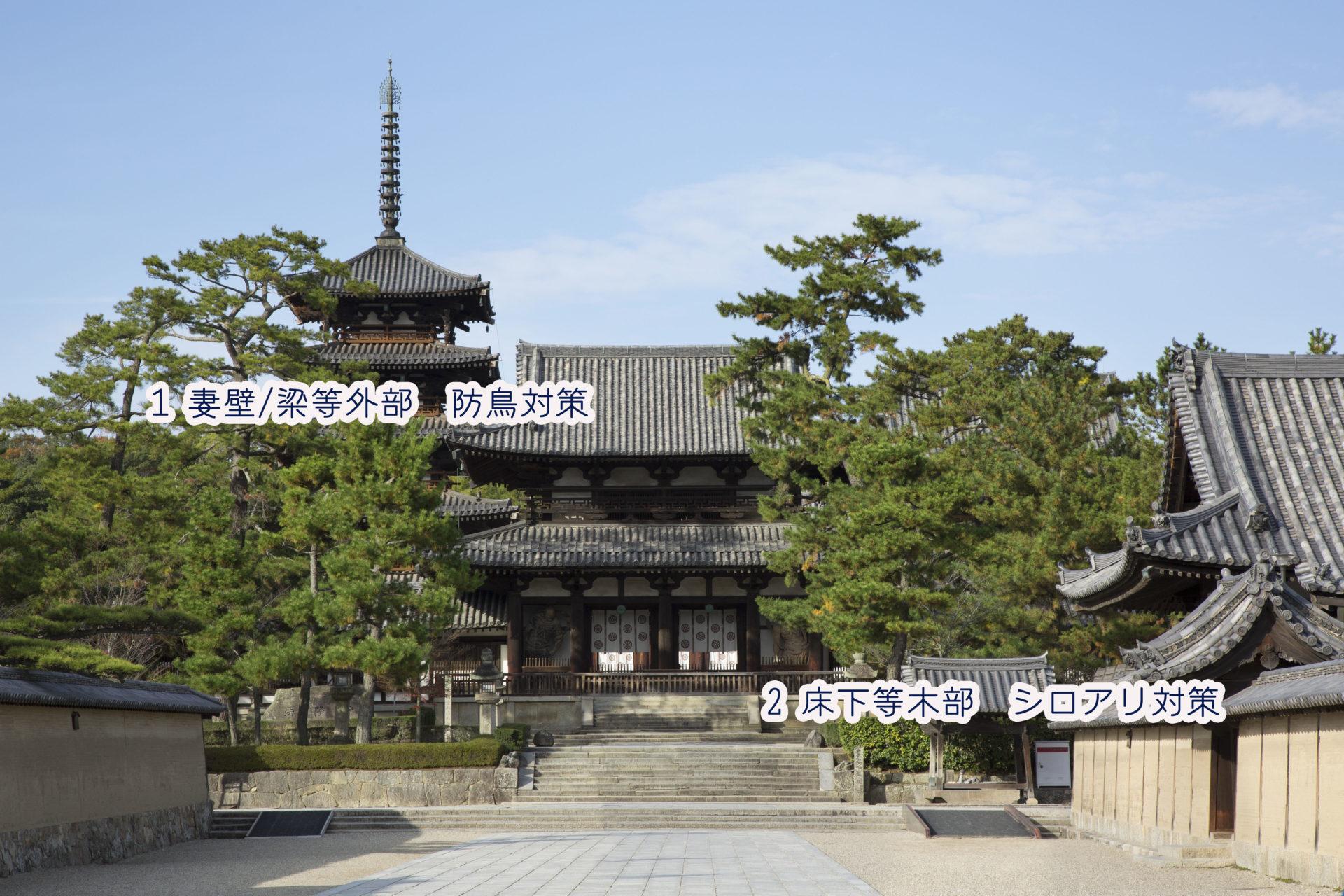社寺 イメージ