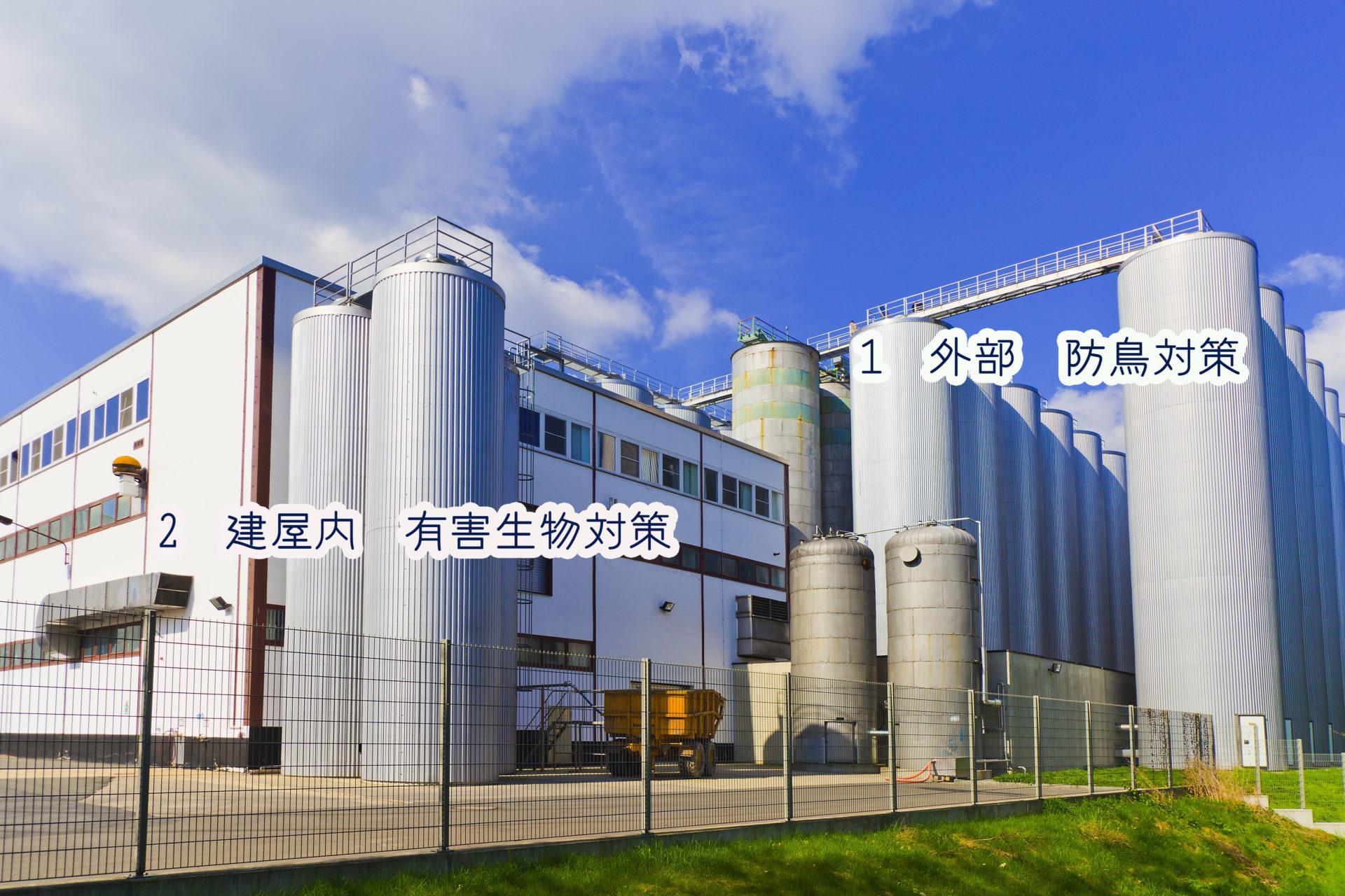工場 イメージ