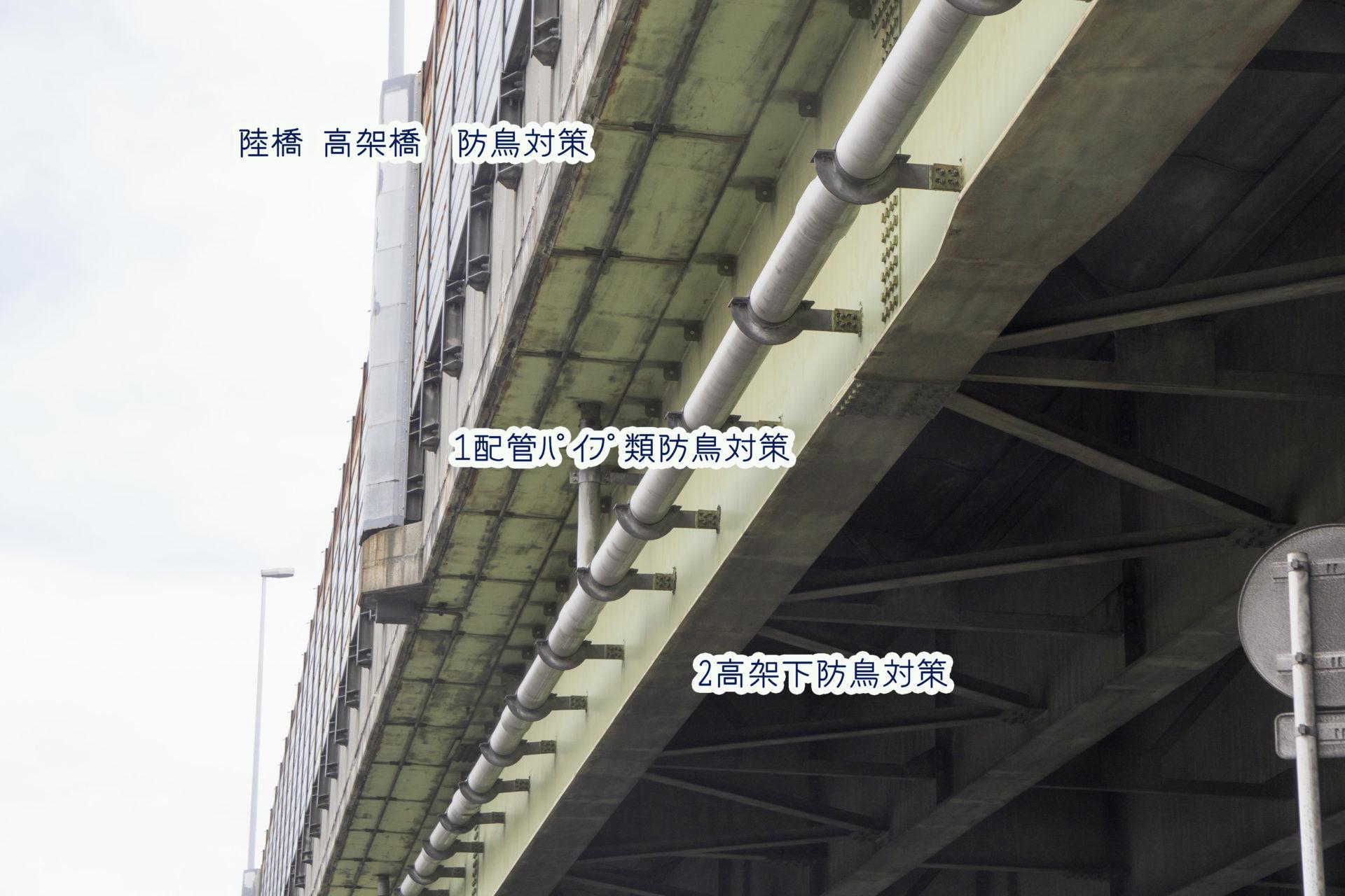 陸橋高架橋 イメージ