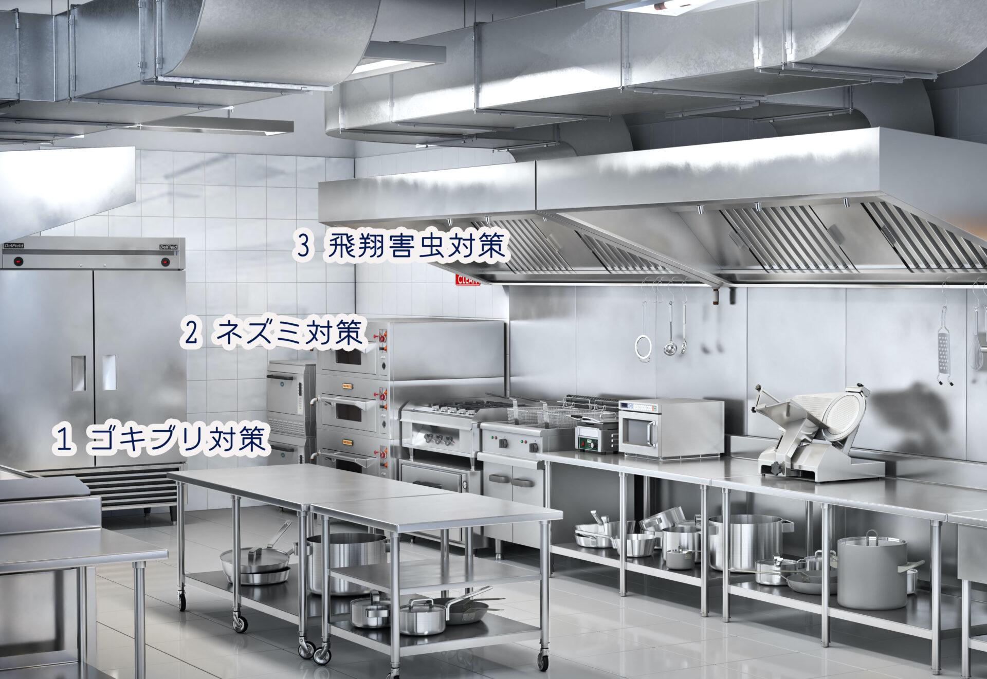 飲食店 イメージ