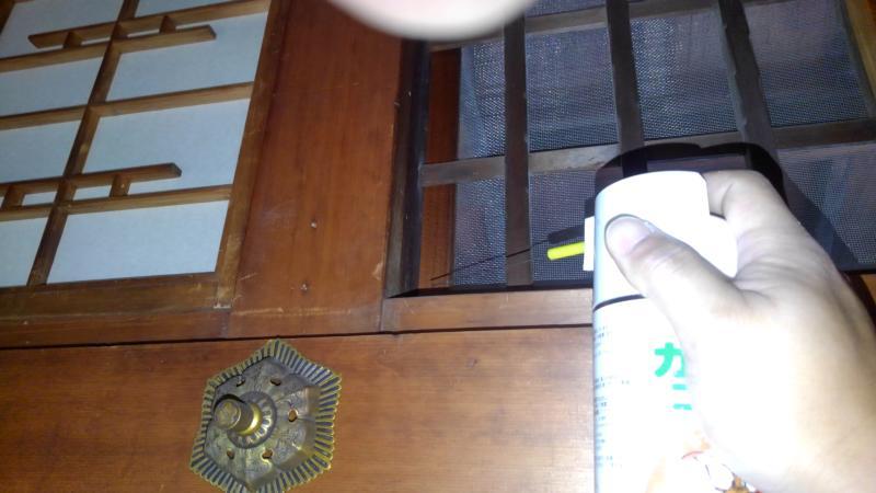 古民家のカメムシ駆除|京都市右京区スライダー3