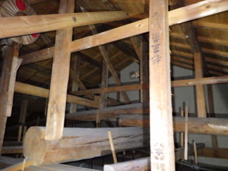 戸建て住宅の害獣防除作業/京都市左京区 イメージ